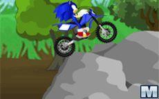 Super Sonic Trail Ride
