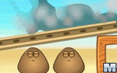 Cover Pou: Summer