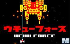 Uchu Force