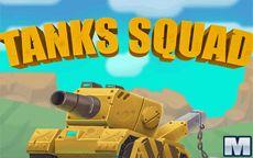 Tank Squad