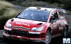 Ultimate Rally Challenge `08